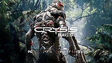 crysis_remastered.jpg